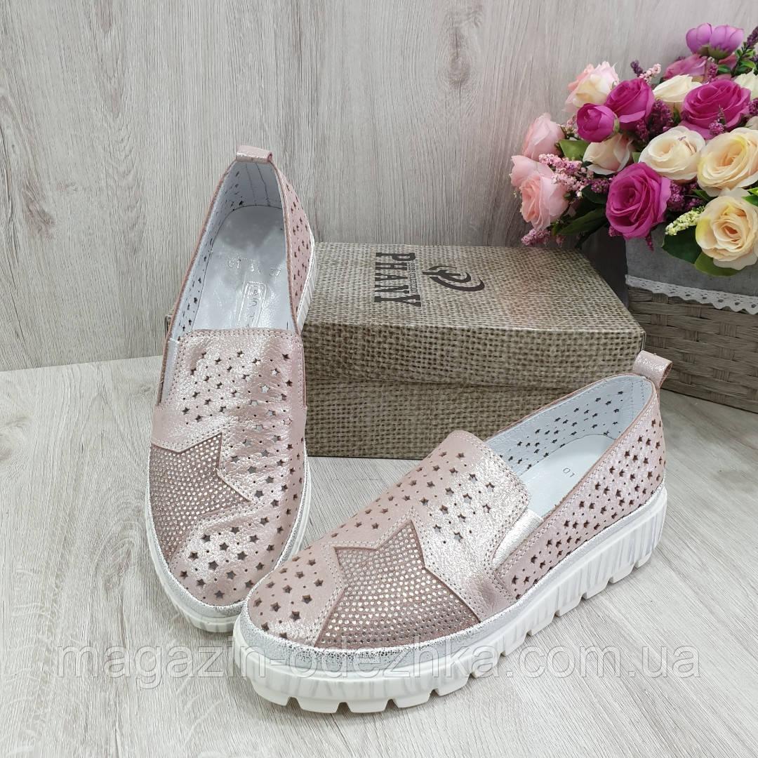 Туфли женские Турция р.36-40