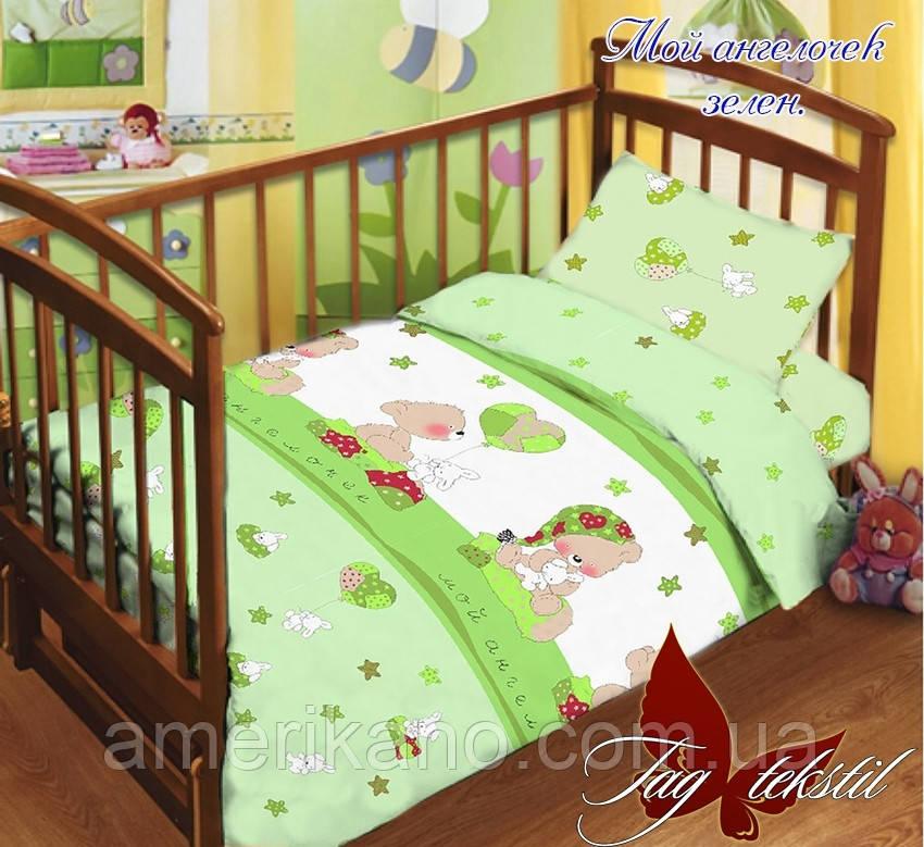 Детский комплект в кроватку.  Постельное белье хлопковое. Мой ангелочек зеленое.