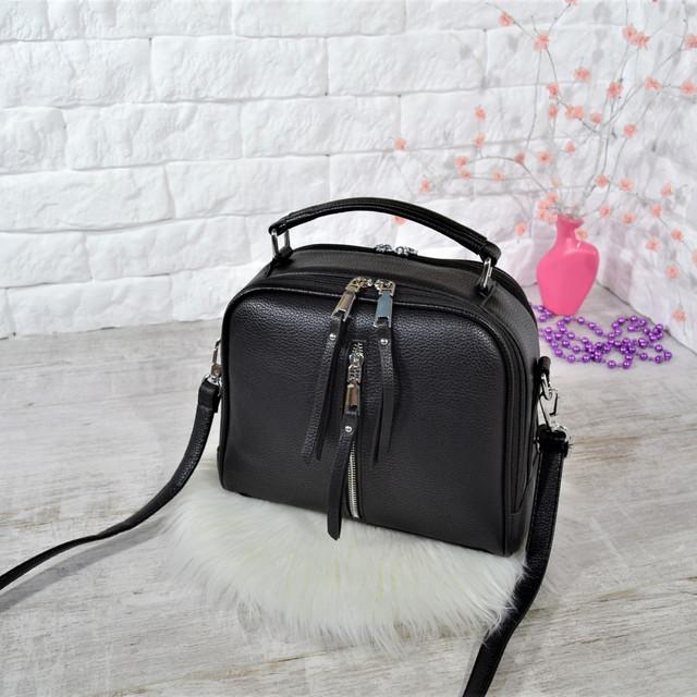 Крутая сумка на две молнии через плечо для модниц