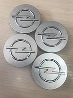 Колпачки заглушки в литые диски Opel/Опель  64/59/11 мм.  09 09 127 953 GD Серебро/Хром