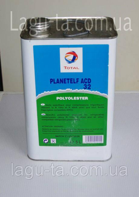 Масло синтетическое Planetelf ACD 32 для компрессоров 5л. Италия
