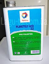 Масло синтетическое Planetelf ACD 32 для компрессоров 5л. Италия, фото 3