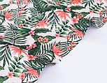 Лоскут ткани с мелкими листьями пальм и цветами стрелиции кораллового цвета № 2663, размер 42*80 см, фото 4