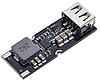 Стабилизатор повышающий USB DC-DC 2.8~4.5В - 5В QC2.0, QC3.0