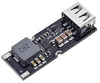 Стабилизатор повышающий USB DC-DC 2.8~4.5В - 5В QC2.0, QC3.0, фото 1