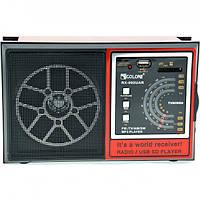 Радиоприемник с поддержкой MP3 GOLON RX 002, фото 1