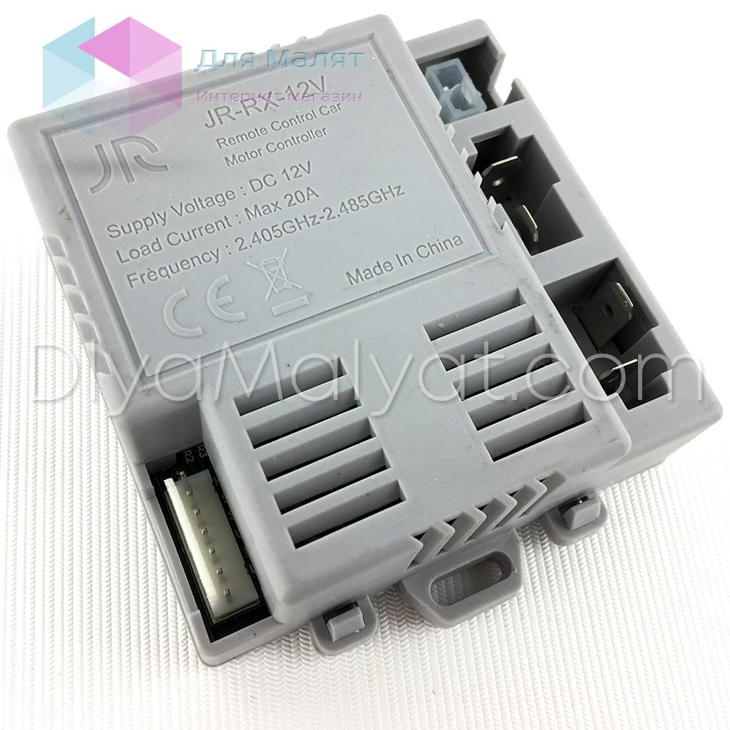 Блок управління для дитячого електромобіля Bambi JR-RX-12V Відкритого типу