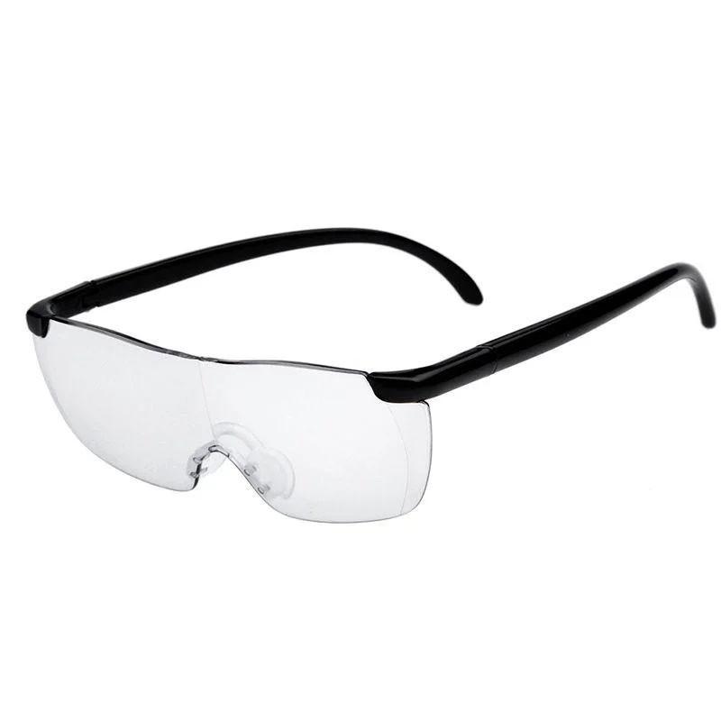 Збільшувальні окуляри Big Vision Magnifying Glasses
