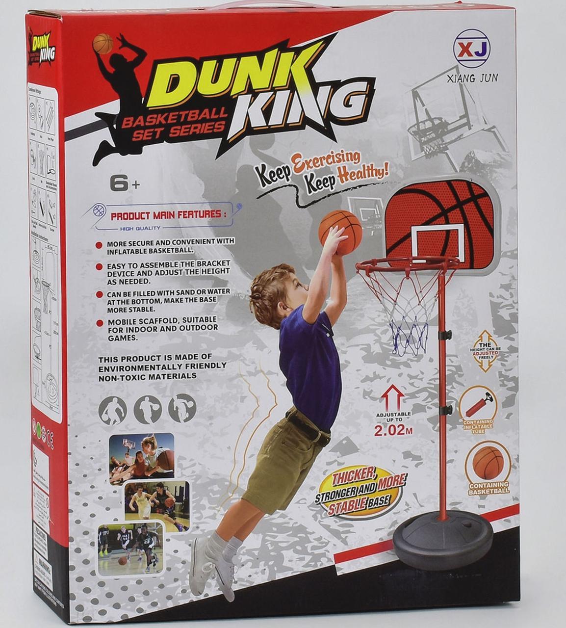 Баскетбольное кольцо со стойкой XJ-E 00901 A