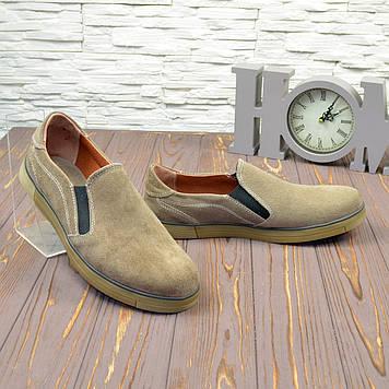 Мужские туфли-мокасины из натуральной замши бежевого цвета