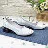 Туфли женские кожаные на невысоком каблуке, цвет белый, фото 2