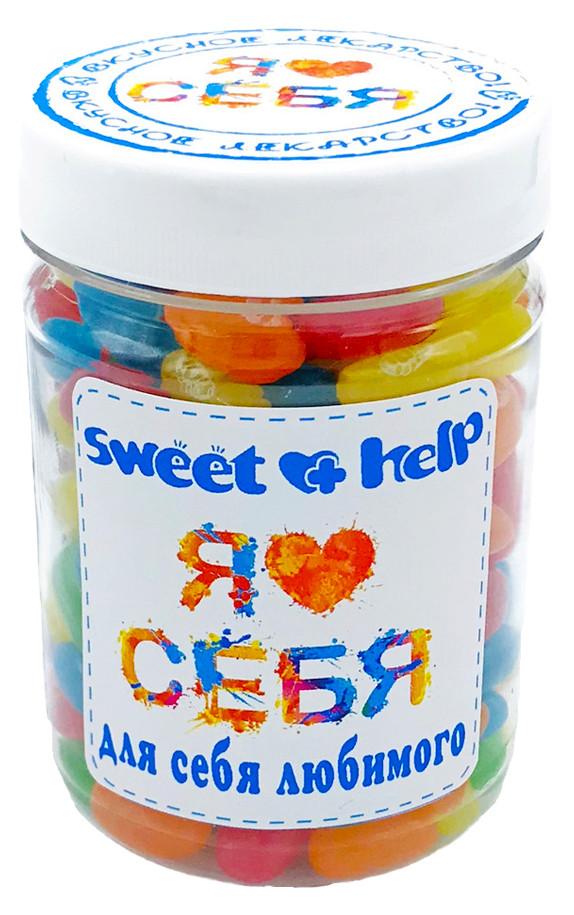 """Sweet help (вкусная помощь) """"Для себя любимого"""" 250мл"""