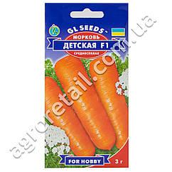 Морковь Детская F1 3 г