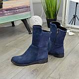 Ботинки женские демисезонные, из натуральной замши и нубука синего цвета. 37 размер, фото 2