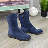 Ботинки женские демисезонные, из натуральной замши и нубука синего цвета. 37 размер, фото 3