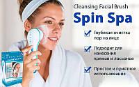 Щетка массажная для чистки лица и тела Spin Spa Face