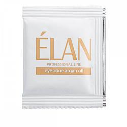 Elan Argan oil. Professional line. Арганова олія для шкіри, очей і брів, 5 грам.