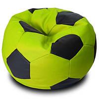 Кресло мешок Мяч ткань Оксфорд 50 см БЕСПЛАТНАЯ ДОСТАВКА, фото 1