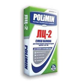 Легковыравнивающаяся смесь Полимин ЛЦ-2 8-80 мм (25 кг)