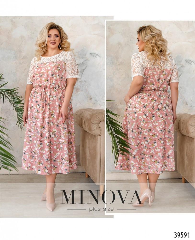 Романтичне плаття батал з мереживом, розмір від 56-58, 60-62