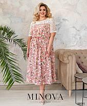 Романтичне плаття батал з мереживом, розмір від 56-58, 60-62, фото 3