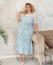 Романтичное платье батал с кружевом, размер от 56-58, 60-62, фото 3