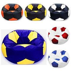 Кресло мешок мяч Бесплатная доставка
