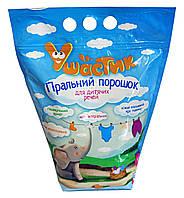 Детский стиральный порошок Ушастик - 2,4 кг.