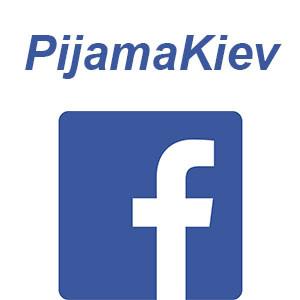 Ссылка на нашу страницу фейсбук facebook.com/PijamaKiev/