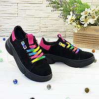 Кроссовки женские замшевые на спортивной подошве, цвет черный/фуксия