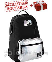 Рюкзак Kite MTV20-949L-3