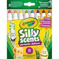Фломастеры 8цв. Crayola ароматизированные 58-8267