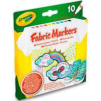 Фломастеры 10цв. Crayola по ткани 58-8633