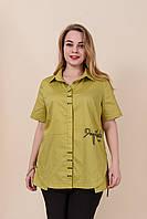 Женская рубашка на лето, хлопок, батал, салатовый. От производителя. Размеры 52, 54, 56, 58. Хмельницкий, фото 1