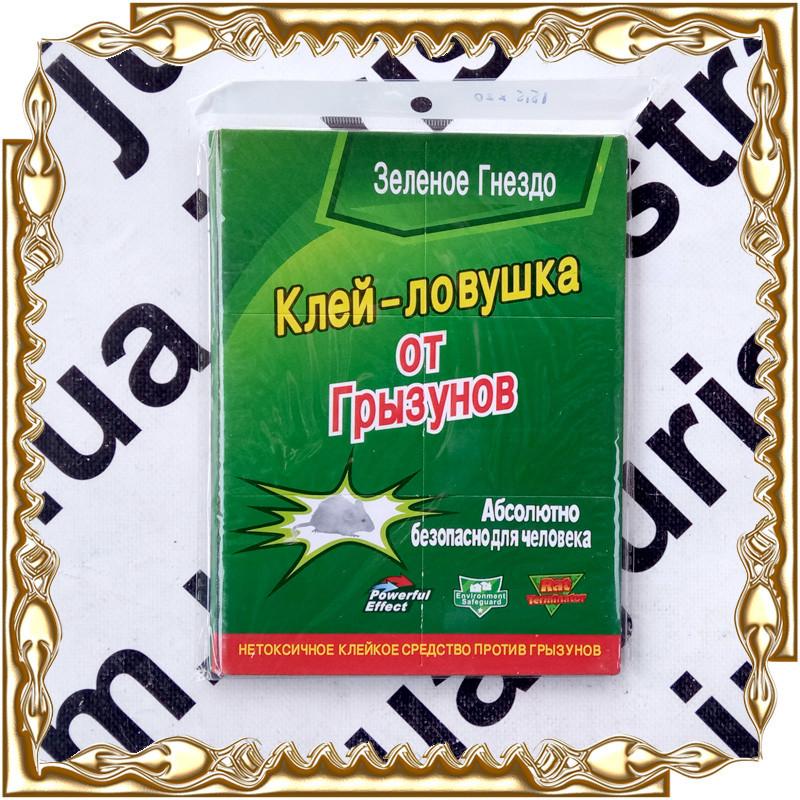 Клейова пастка для мишей і комах (мишоловка) Зелене Гніздо (без запаху і отрути) 20*15,5 (бол.)