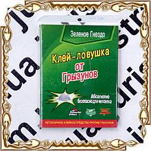 Клеевая ловушка для мышей и насекомых (мышеловка) Зеленое Гнездо (без запаха и яда) 20*15,5 (бол.)