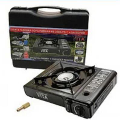 Туристична  газова плита Vita MS-2500LPG