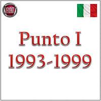 Punto I 1993-1999