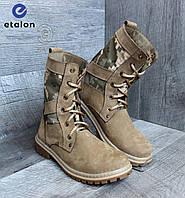 Ботинки женские берцы армейские нубук DMS-7 вставка пиксель ВСУ
