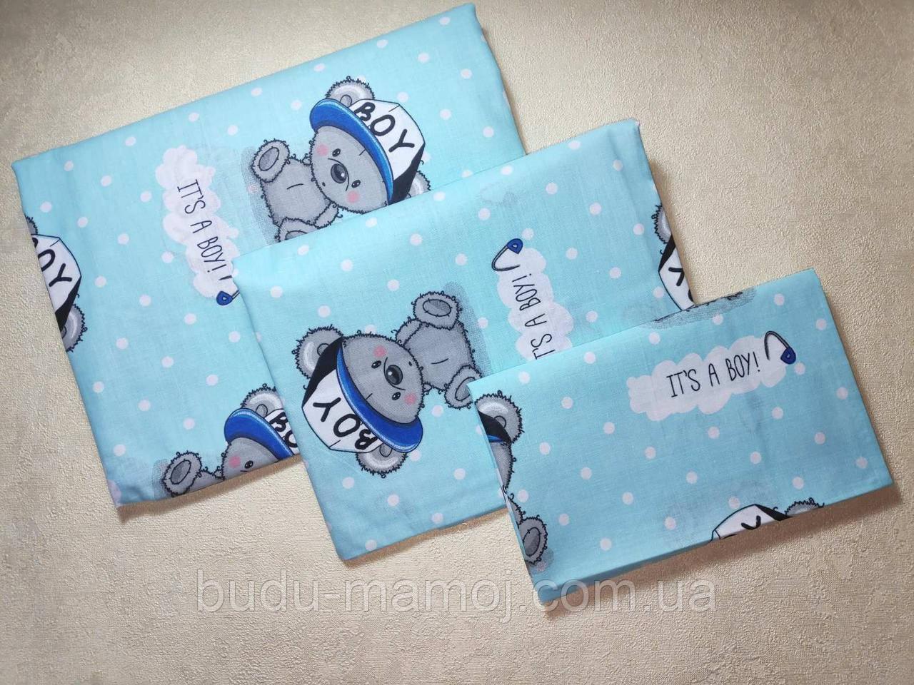 Постельное белье хорошего качества в кроватку Мишки Тедди 3в1 простынь без резинки