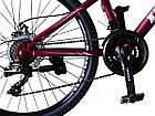 Велосипед спортивный Impuls 24 HOLLY-NEW сангрия, фото 2