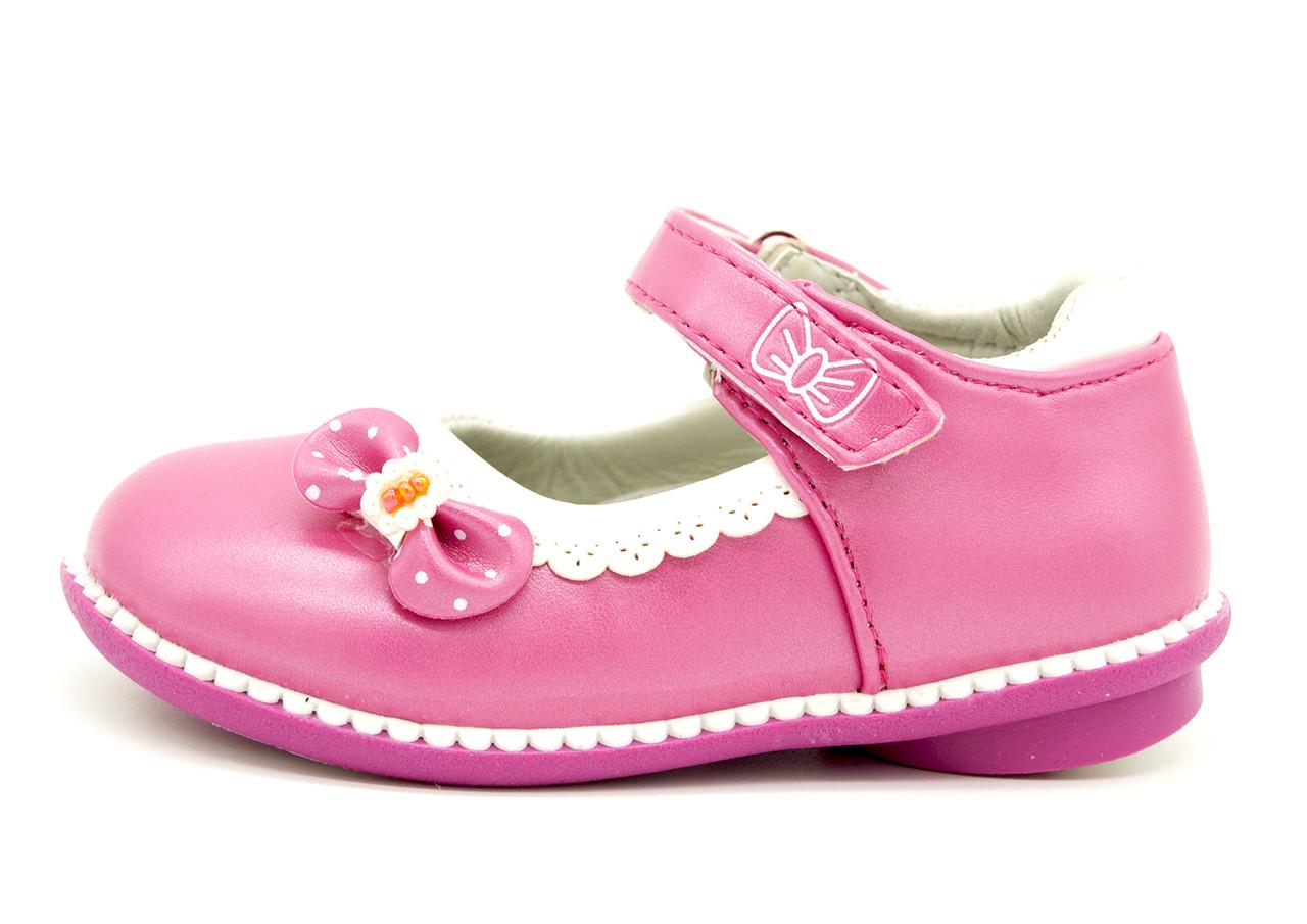 Туфли для девочки Розовый Размеры: 21,23