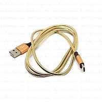 Шнур, штекер USB type C - штекер USB A, 1.5м метал.изоляция