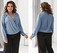 """Блуза женская на запах мод: 132 (48-50, 52-54, 56-58) """"BELUZA"""" недорого от прямого поставщика, фото 1"""
