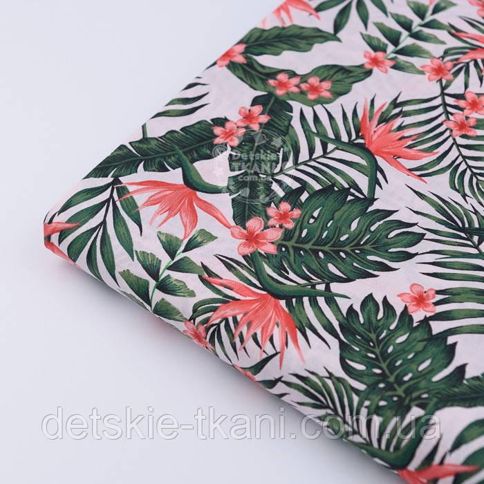 Лоскут ткани с мелкими листьями пальм и цветами стрелиции кораллового цвета № 2663, размер 42*80 см