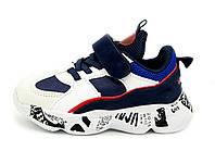 Кроссовки для мальчика Бело-синий Размеры: 27,31,32