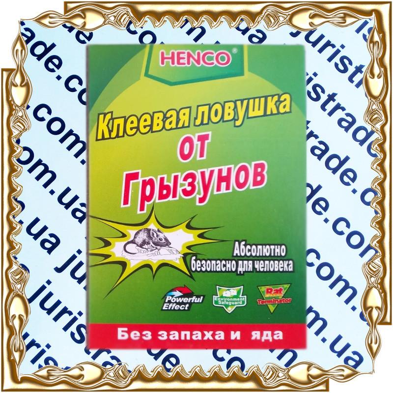 Клейова пастка для мишей і комах (мишоловка) HENKO (без запаху і отрути) 21,7*13,4 (мал.)