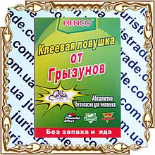 Клеевая ловушка для мышей и насекомых (мышеловка) HENKO (без запаха и яда) 21,7*13,4 (мал.)