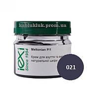Крем обувной Meltonian P/1 (для краста и лицевой кожи), цв. синий 100ml
