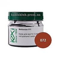 Крем обувной Meltonian P/1 (для краста и лицевой кожи), цв. коньячный 100ml